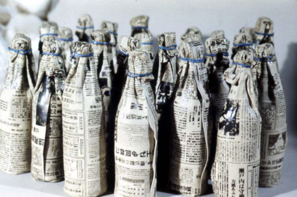 Kimiyo Mishima   Mishima, Ceramics, Moon walk