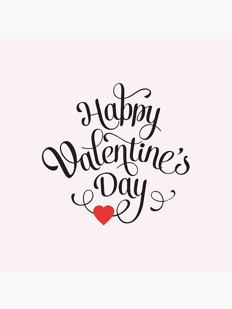 Happy Valentine Day Floor Pillow By Funny Tee In 2020 Valentines Day Poems Happy Valentines Day Images Valentines Day Pictures