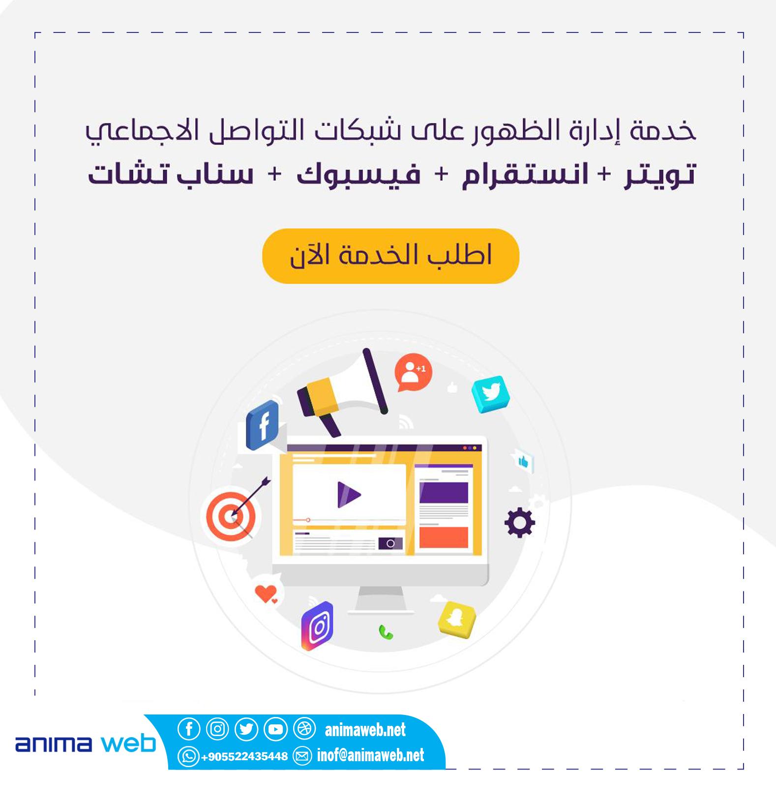 سوشل ميديا Pincode