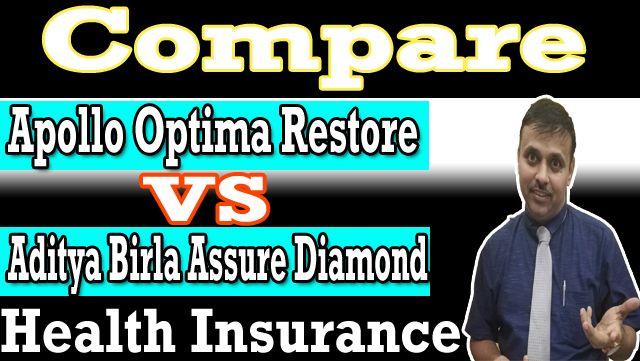 Aditya Birla Assure Diamond Vs Apollo Optima Restore Health