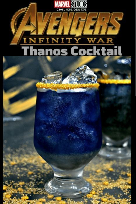Photo of Thanos, I Can't With You: Marvel Infinity War Inspired Thanos Cocktail Recipe – Cool Moms Cool Tips