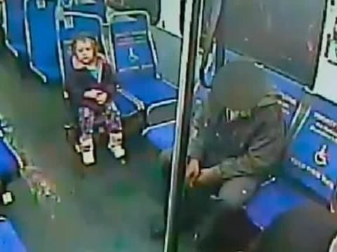 A four-year-old girl slips out of her house at 3 a.m. alone and hops onto a Philadelphia bus in search of a late night slushie, according to local media.