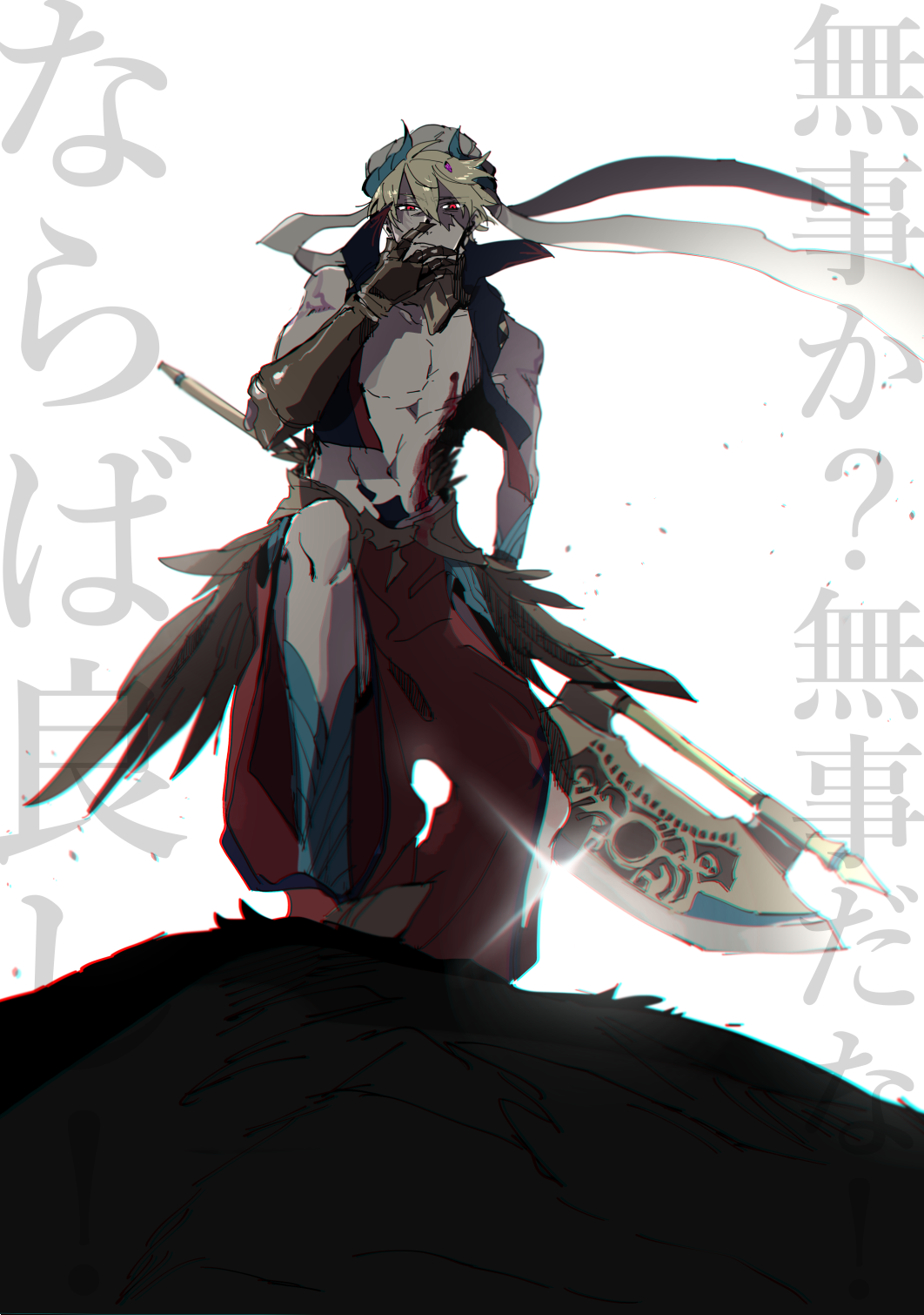 Pin oleh ♞ 初め·̩͙·˖ۗ ☄ ♞ di Fate Series Animasi, Anime