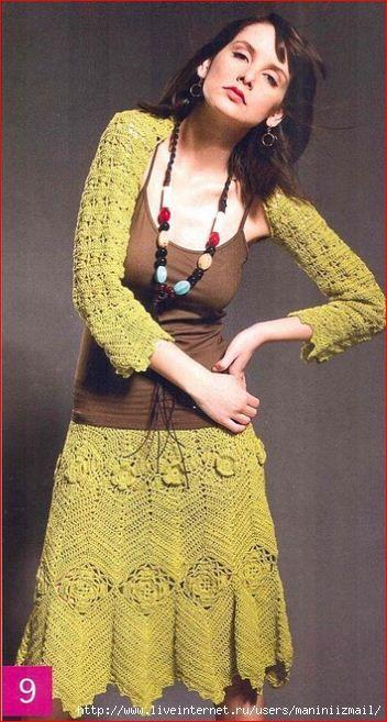 Crochet Skirt and Bolero Pattern