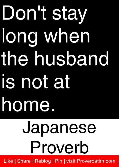 Japanese Wife Husband Boss