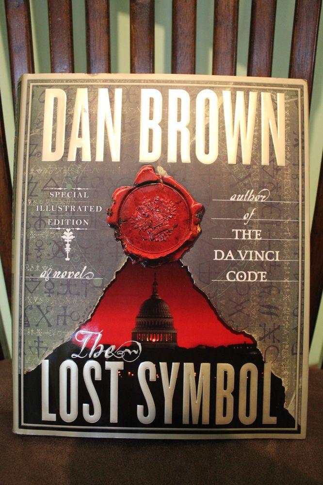 Robert Langdon The Lost Symbol Bk 3 By Dan Brown 2009 Hardcover
