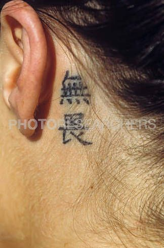 Bp8925 Tattoo Behind Woman S Ear Science Source Behind Ear Tattoos Chinese Symbol Tattoos Tattoos
