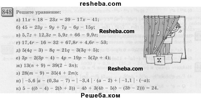 Задачи по занкова решение статика решение задач на определение реакций опор