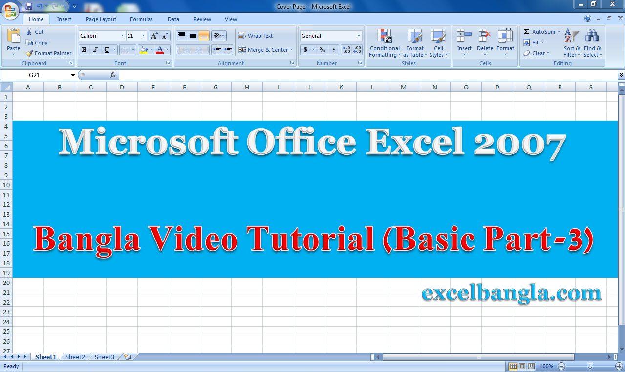 Microsoft Excel 2007 Bangla Video Tutorial. Basic Part: 3 Video Tutorials,  Microsoft Excel