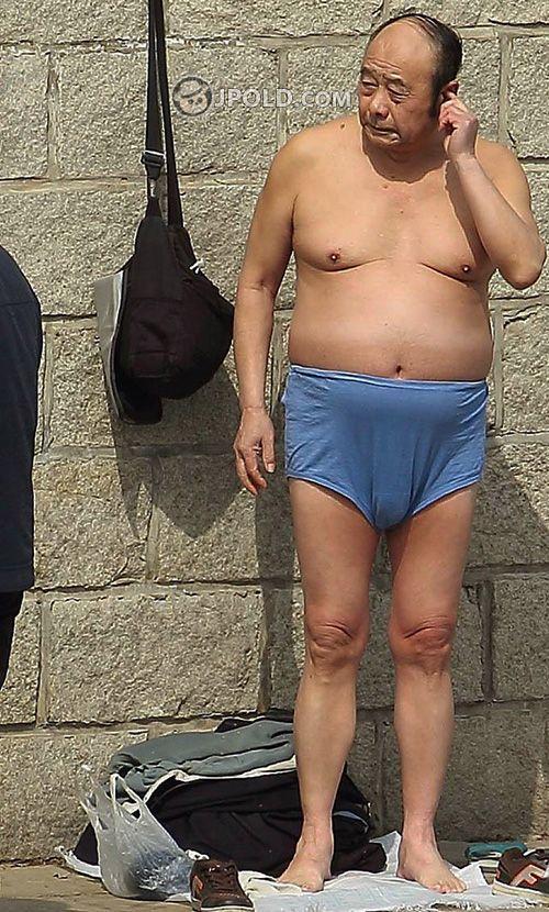 Old Man In Underwear Meme : underwear, Humor