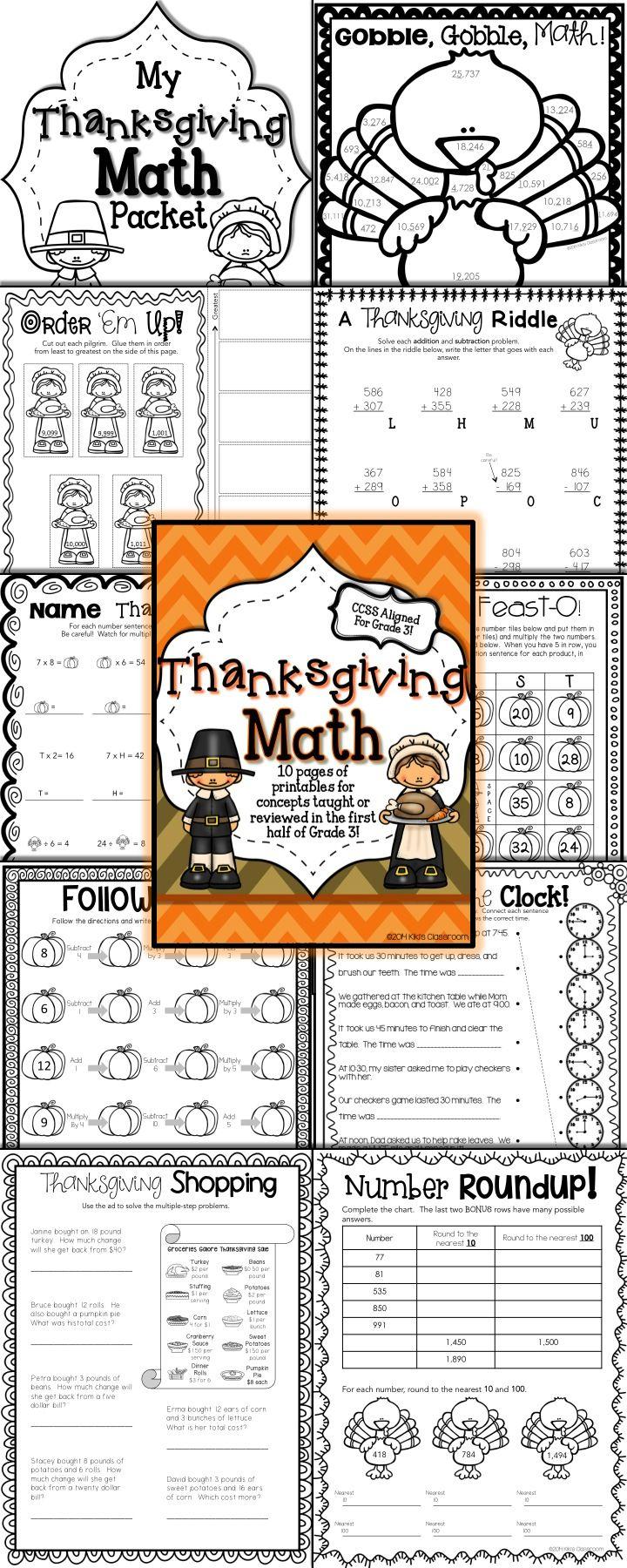 Thanksgiving Math Activities and 3rd Grade Multiplication Worksheets    Thanksgiving math [ 1800 x 720 Pixel ]