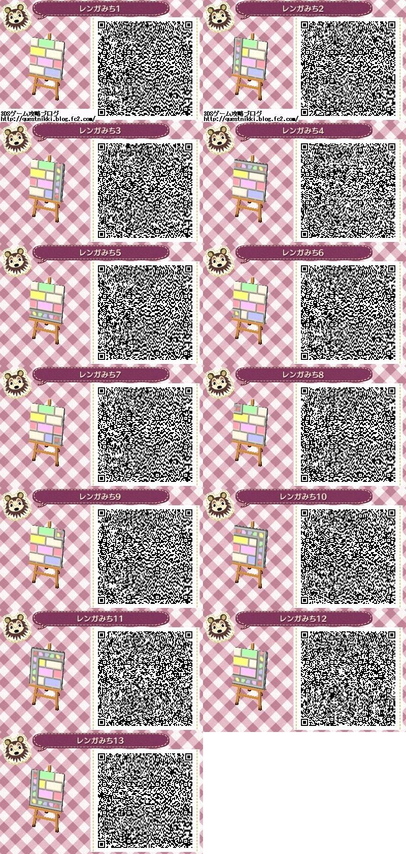 animal crossing qr codes paths white brick