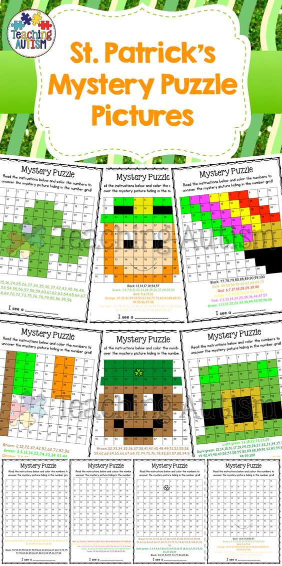 St. Patrick\'s Day Activities: Mystery Puzzles   Mystery, Students ...