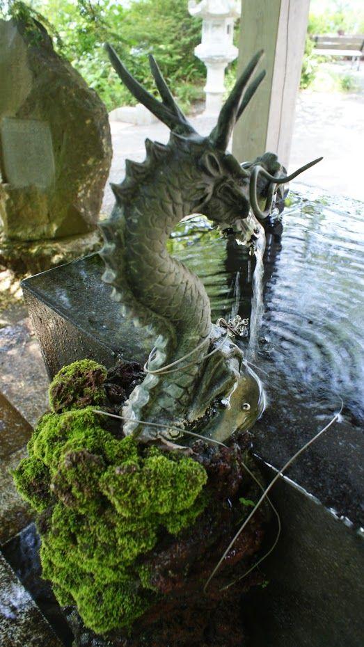 Dragon garden fountain!