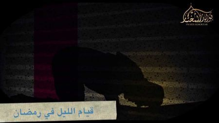 قيام الليل في رمضان للشيخ محمد بن محمد المختار الشنقيطي Cards Against Humanity Darth Vader Movie Posters