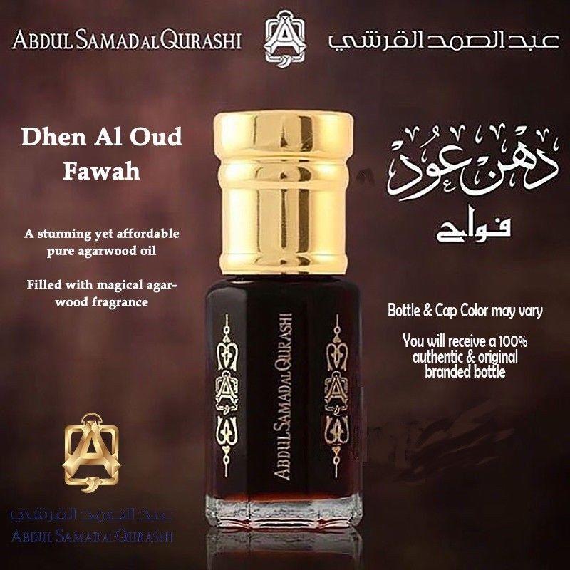 Oud Fawah 3ml Oil Perfume By Abdul Samad Al Qurashi Agarwood دهن عود فواح Perfume Oils Perfume Fragrance