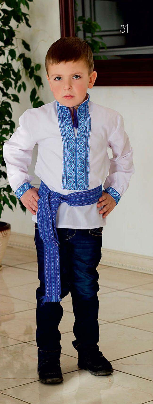 ef9cdf6911acab Вишиванка дитяча для хлопчика, вишита сорочка схема Золота колекція  української вишивки