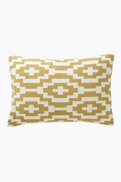 Ellos Home Keltainen Sheila-tyynynpäällinen