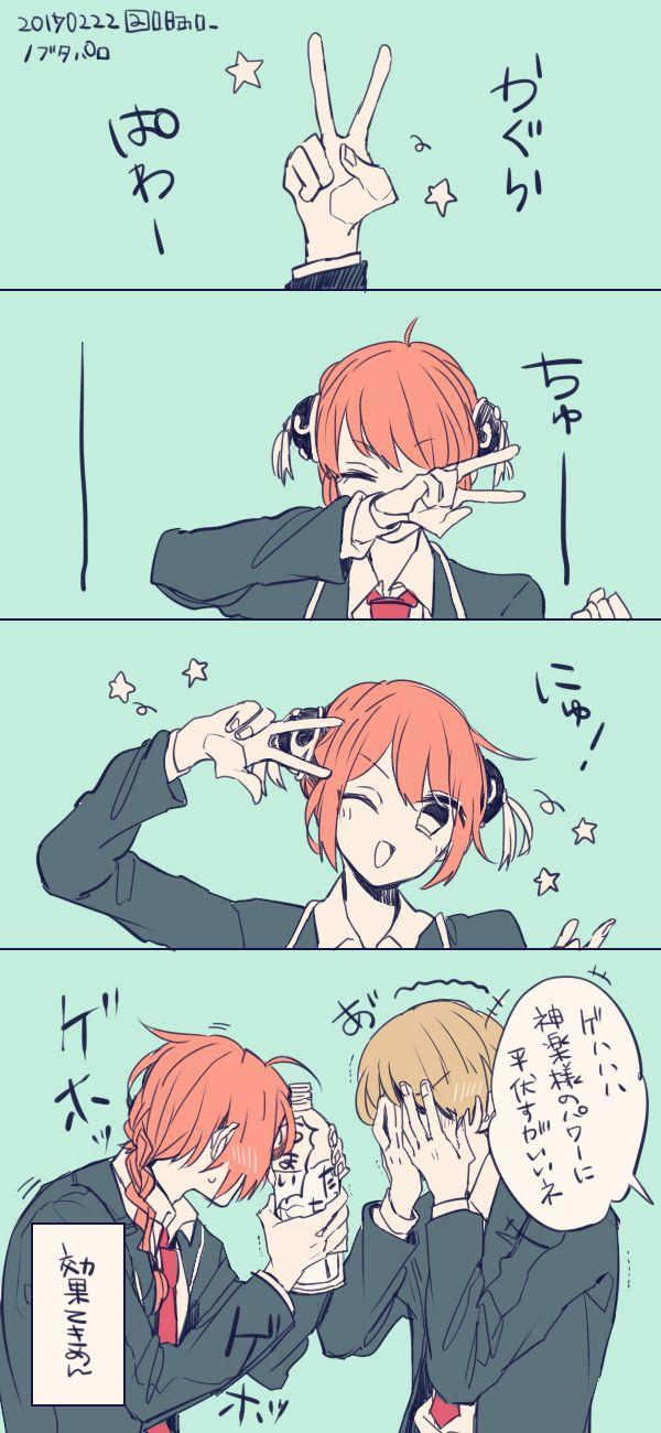 Pinterest 銀魂 イラスト 銀魂神楽 おきかぐ