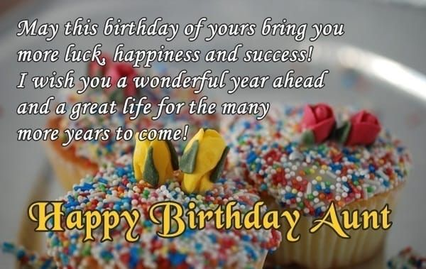 Happy birthday to my aunt happy birthday greeting cards birthday wishes for aunt happy birthday auntie aunt birthday quotes m4hsunfo