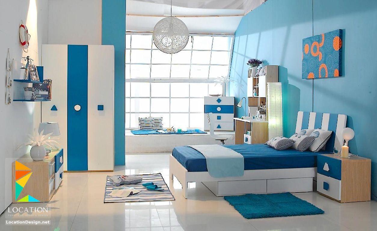 احدث الوان دهانات غرف اطفال 2019 2020 Teal Bedroom Decor