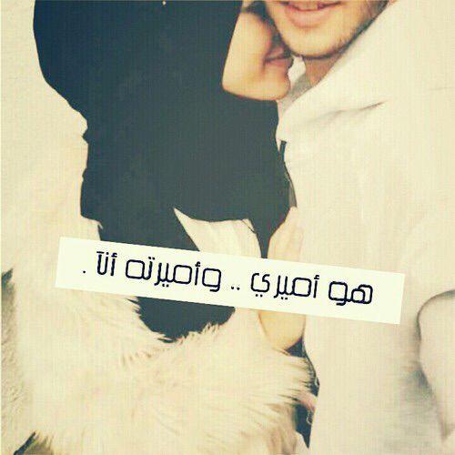 صور حب رومانسية رمزيات حب و عشق صور حب و غرام I Miss You Photo Sayings