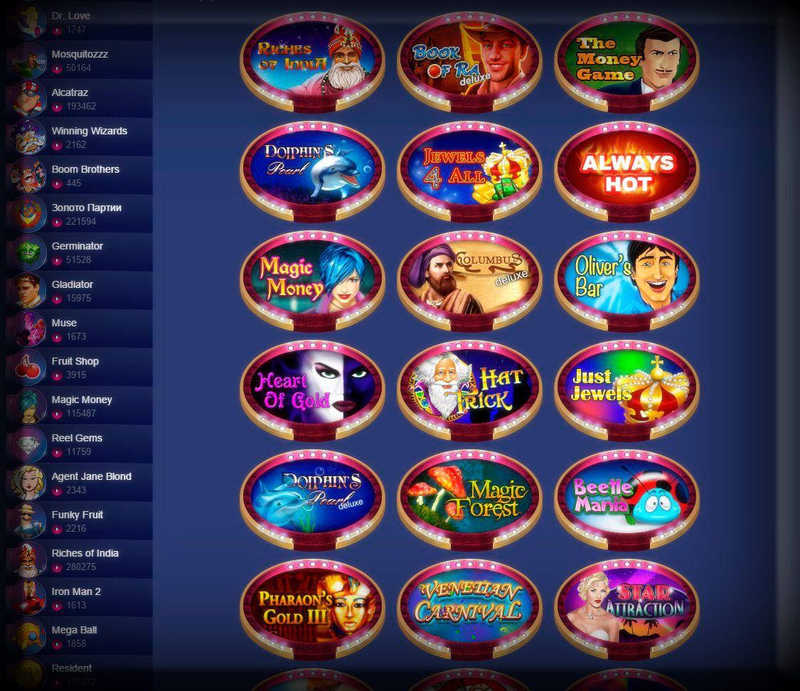 Лучший сайт для игры в покер на деньги