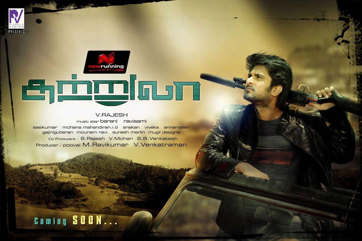 Most Inspiring Wallpaper Movie Tamil - 7cb5178f057b80726bbd4e128861ccfb  Best Photo Reference_204835.jpg