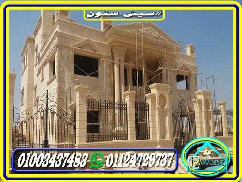 ديكور واجهات مودرن House Styles Mansions Building