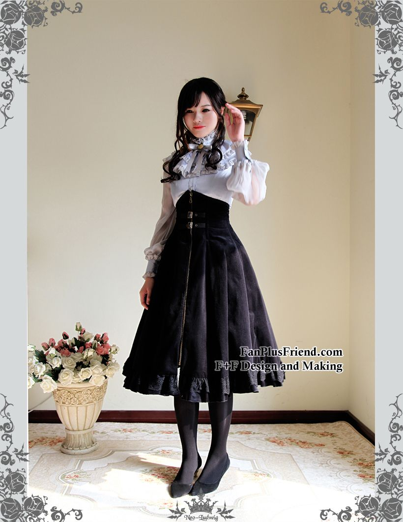 7ecccb4df fanplusfriend - Belle Epoque Gothic Lolita Steampunk Boned Elastic High  Waist Heavy Skirt & Big