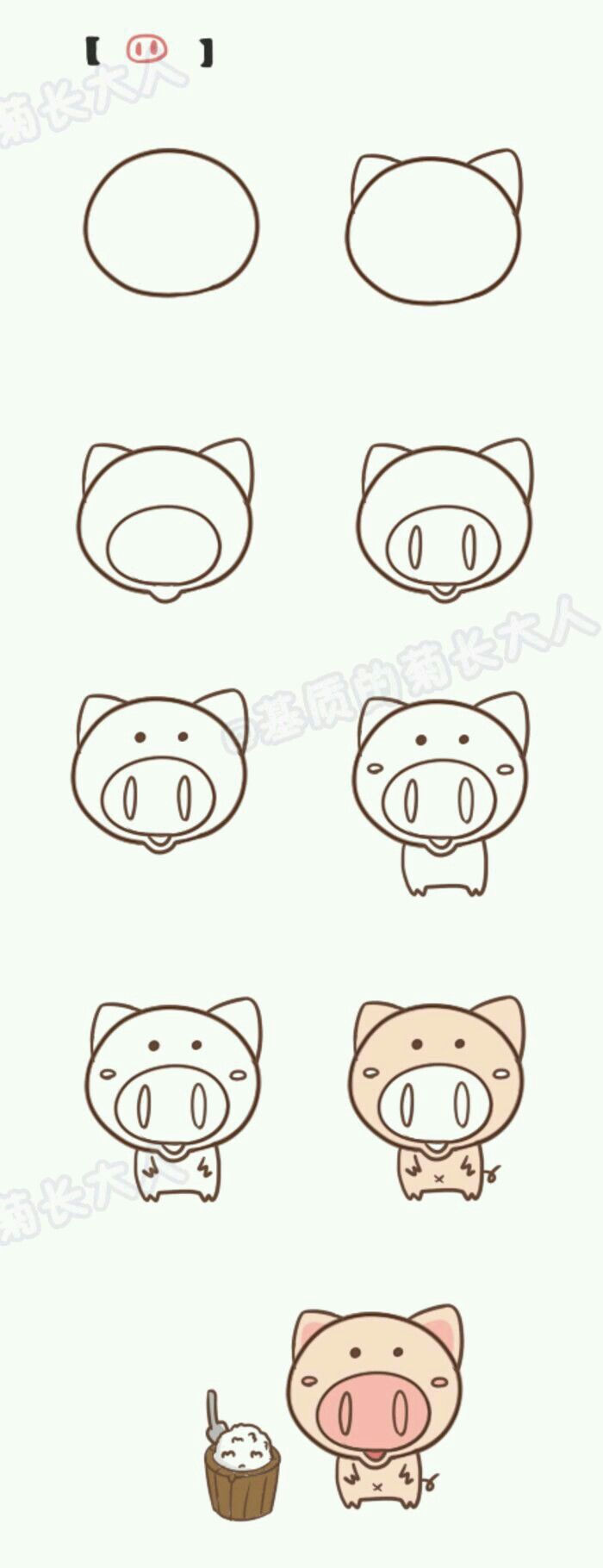 Uncategorized Easy Draw Pig pin by zosiex on sweet pinterest doodles drawings and drawing how to draw a pig