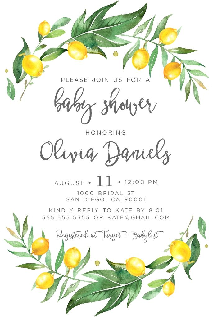 Lemon Baby Shower Invitations Citrus Invitations Lemon Theme Baby Shower Bridal Shower Invitation Lemon Themed Bridal Shower Bridal Shower Lemon Invitations