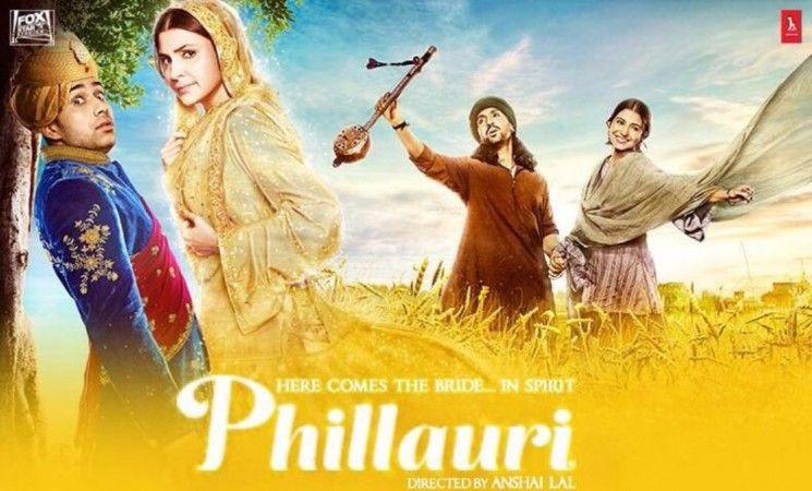 Download Hindi Movie Soul