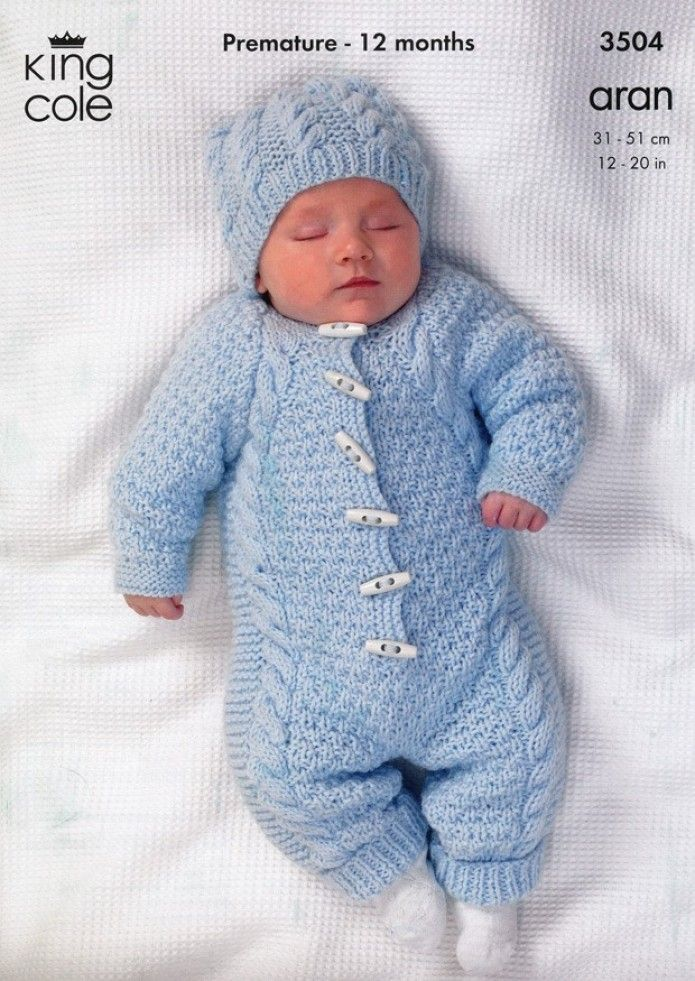 King Cole Baby All-in-One Onesie Comfort Knitting Pattern 3504  Aran | Knitting | Patterns | Minerva Crafts