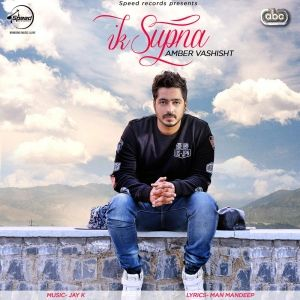Latest Punjabi Mp3 Songs Free Download Http Djpunjab Info Single Track Ik Supna Amber Vashisht Album 36633 Html Mp3 Song Download Track Song Mp3 Song
