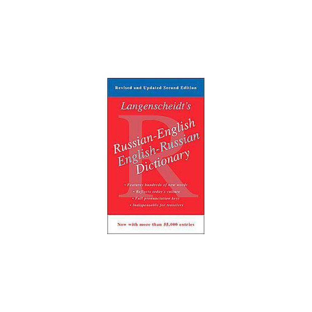 Russian English Dictionary Original Paperback Langenscheidt