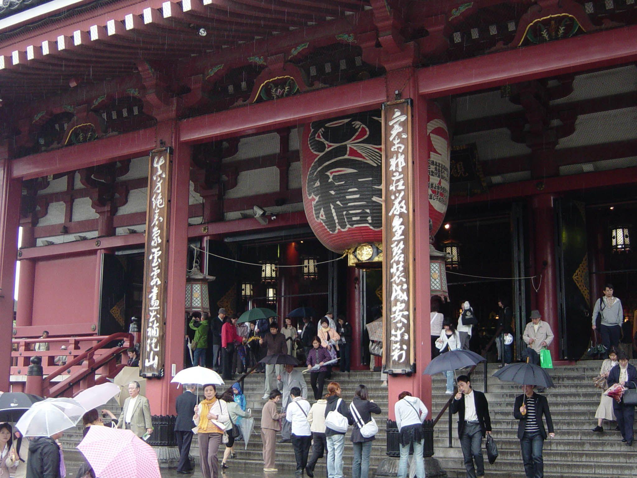 Tokyo (2006)