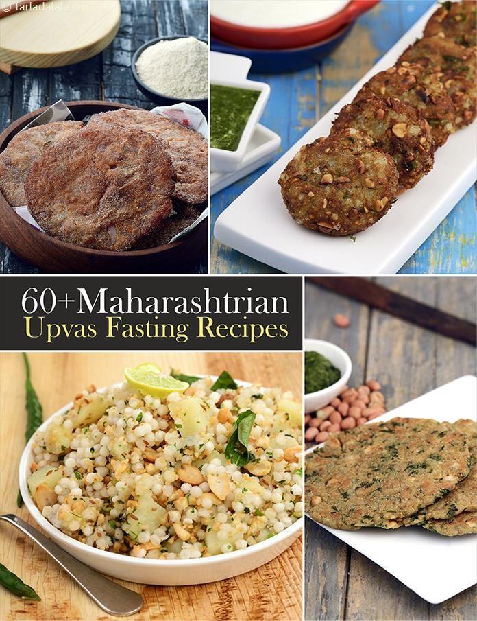 Maharashtrian upvas fasting recipes recipes desi food and foods page 1 of 7 homemade recipeyummy foodindian forumfinder Choice Image