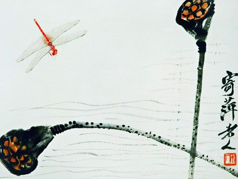 Dragonfly and Lotus Seedpod by Qi Baishi