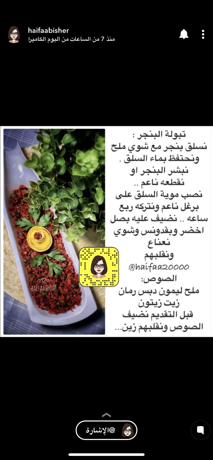Pin By براءة حروف On اكلات Cooking