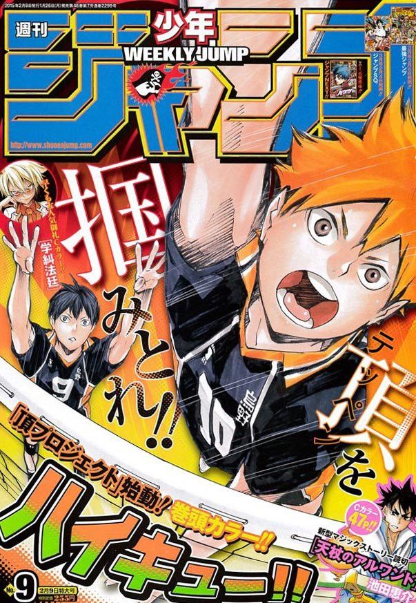"""""""Haikyuu!!"""" Anime Film to Summarize Events of the First"""