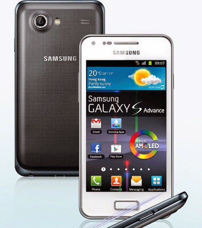 samsung galaxy s advance i9070 pc suite software