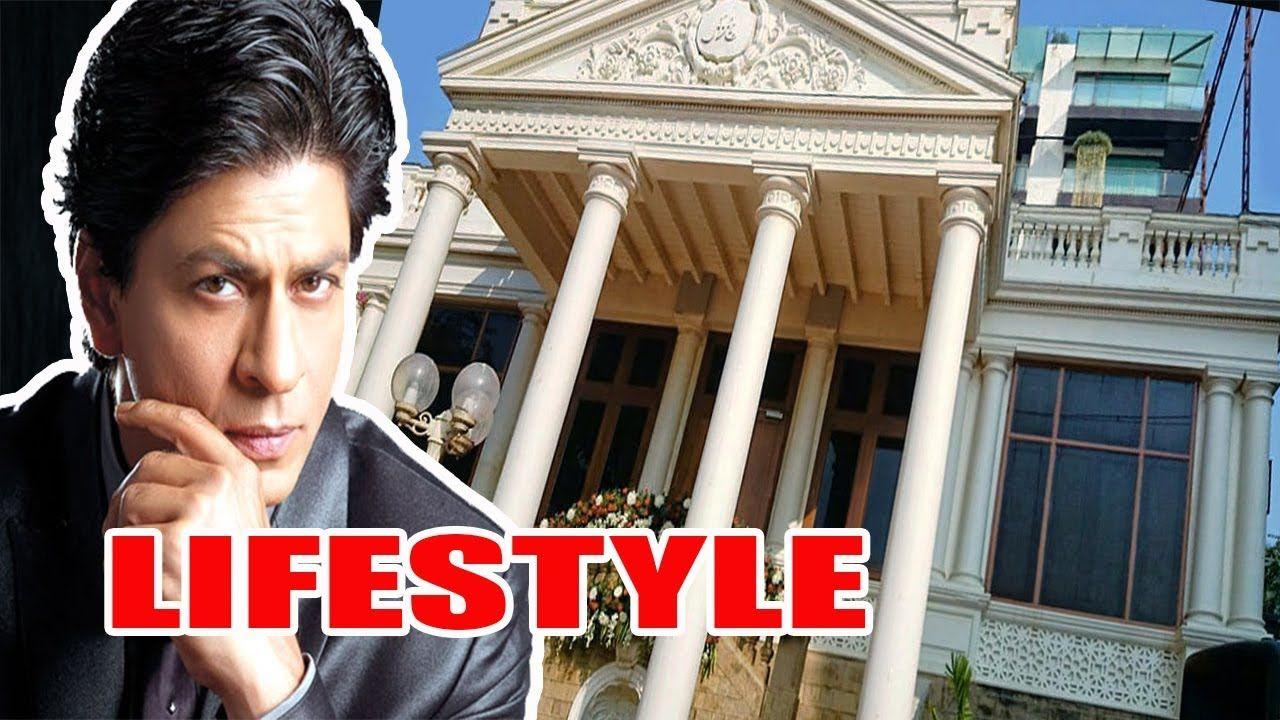 Shahrukh Khan Lifestyle: Houses | Car | Family | SRK Net