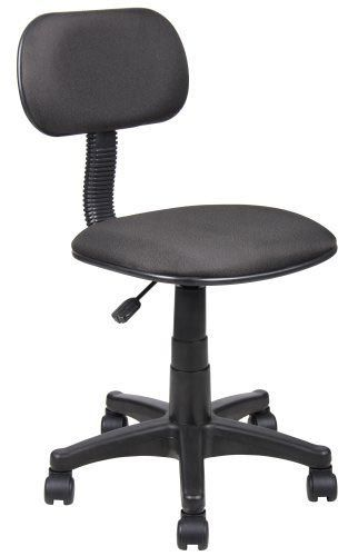 Salvation Army Desk Chair Find 8 Cheap Office Chairs Comfy Office Chair Affordable Chair