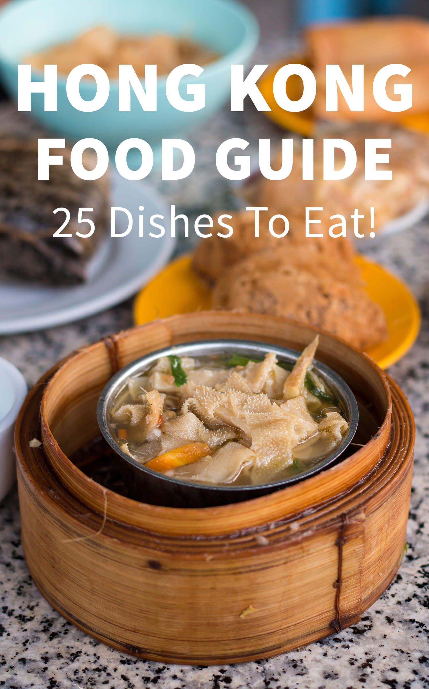 Hong Kong Food Guide 25 Must Eat Dishes Where You Can Try Them Hong Kong Travel Guide Hong Kong Travel Food Guide