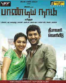 www bittorrent com free download tamil movies