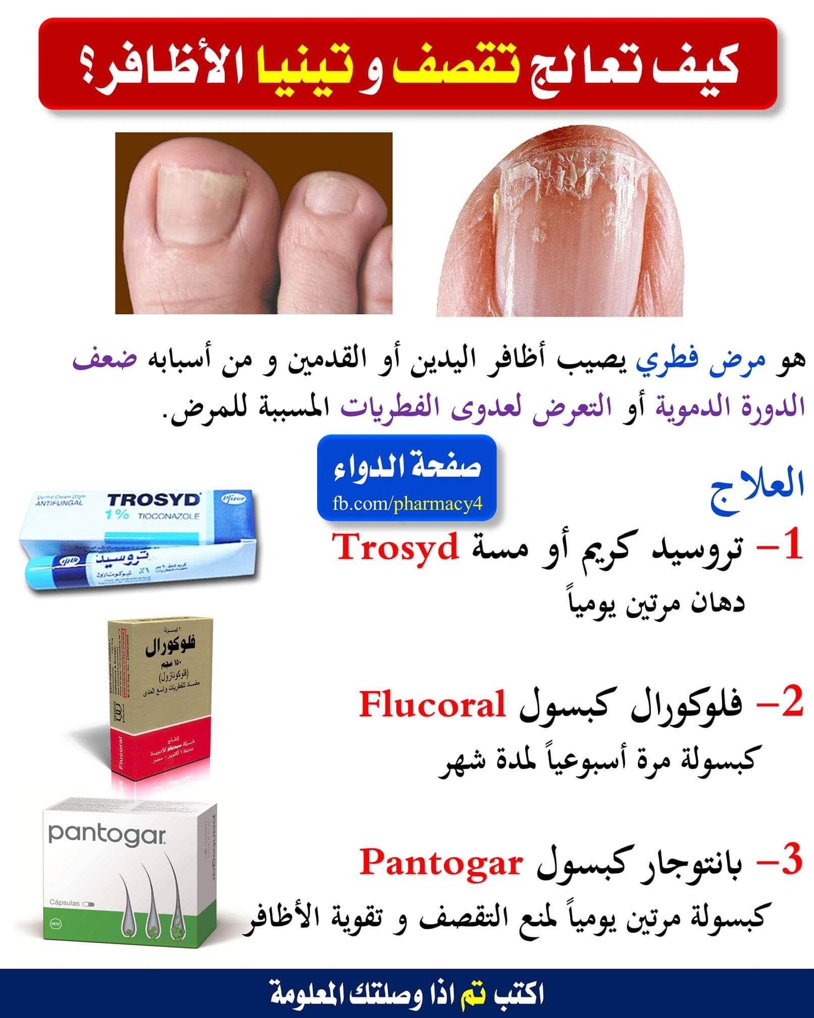 منوعات مفيدة Adli Kullanicinin معلومات صحية Panosundaki Pin