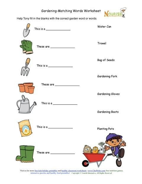 Kids gardening tools matching activity sheet kids for Gardening tools vocabulary