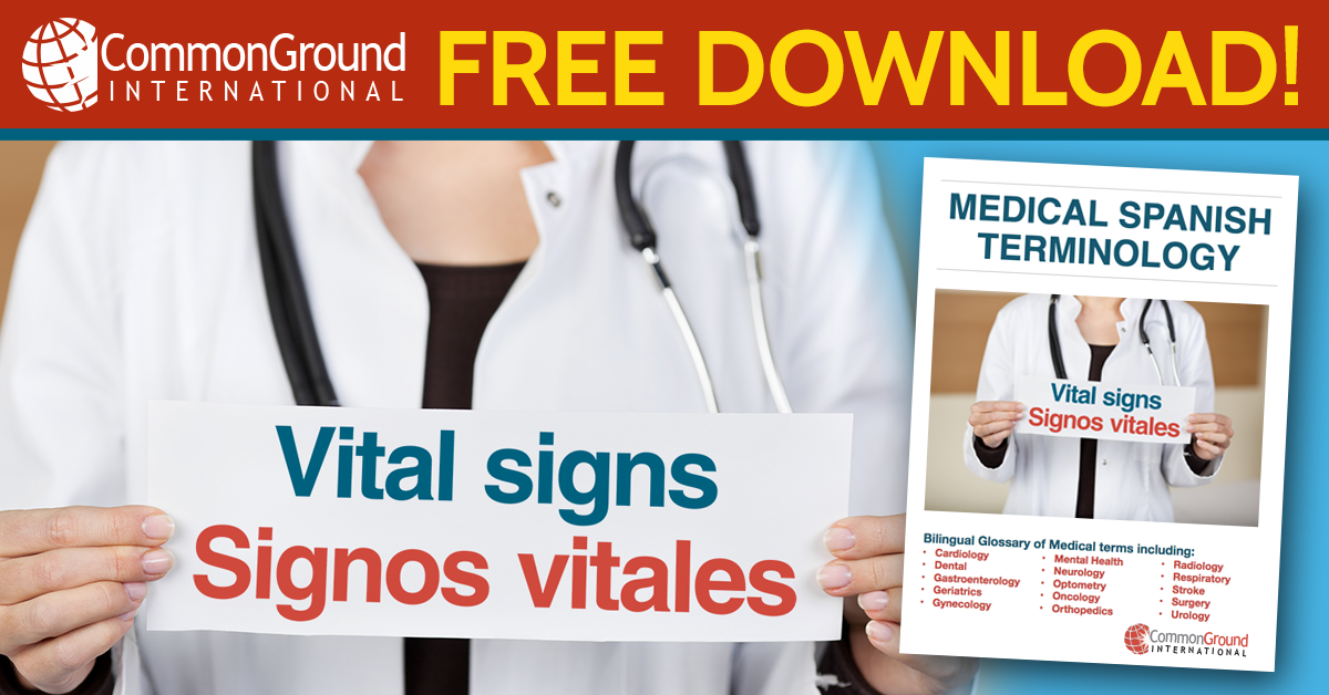 Free Medical Spanish Terminology: Monthly Downloads | Medical ...