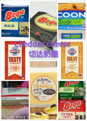Yummilicious for my Princess 小公主的寶寶美食: How to choose cheese for my baby